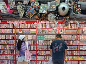 Mandarake in Nakano, Tokyo: Japan's Largest Anime and Manga Store