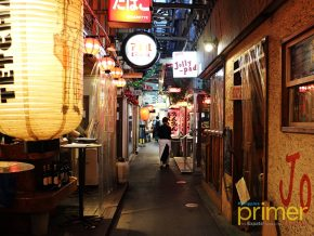 JAPAN TRAVEL: Harmonica Yokocho in Musashino, Tokyo — Hidden Treasure Trove of Food and Nightlife