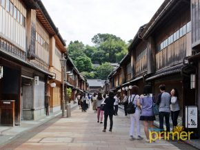 JAPAN TRAVEL: Exploring Kanazawa City in Ishikawa Prefecture