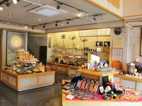 JAPAN TRAVEL: Sakuda Gold & Silver Leaf Crafts