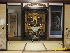 JAPAN TRAVEL: Nomura Clan Samurai Home in Kanazawa City