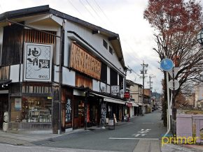 JAPAN TRAVEL: Get to Know Takayama City—The Retreat Every Stressed Soul Needs