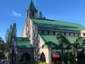 The Pink Sisters Convent and Chapel in Tagaytay: A Quietude Space for Prayers and Intentions