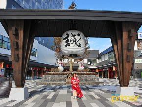 Hakodate Ishou in Hokkaido Japan: Getting Your Ultimate Japanese Makeover