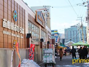 Hakodate Morning Market: Experience The Vibrant Local Life and Abundant Seafood of Hokkaido