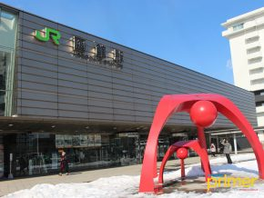 JR Hakodate Station: Hakodate's Main Railway and Point of Access Around Hokkaido