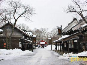 Noboribetsu Date Jidaimura in Hokkaido Japan: An Edo Wonderland and Cultural Park