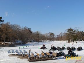 Onuma Quasi-National Park in Hokkaido: Experience The Thrill of Snowmobiling and Ice Fishing