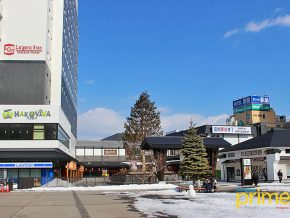 HAKOVIVA in Hakodate Japan: The Ultimate One-Stop Shopping Complex