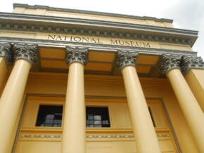 National Museum of the Philippines to Reopen on June 19