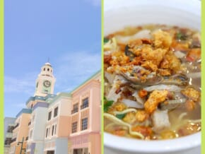 'HELLO PANGGA': Iloilo City Competes for 'Creative City of Gastronomy' Title in UNESCO Creative Cities Network 2021