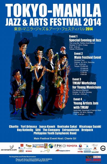 Tokyo Manila Jazz and Arts Festival Poster 2014