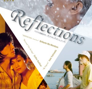reflections_poster_resized